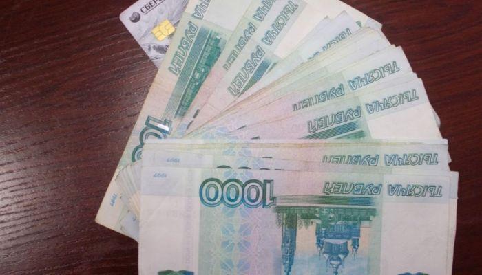 На Алтае директор предприятия незаконно начислил себе зарплату в 400 тысяч
