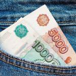 Россиянам посоветовали погасить все долги до Нового года
