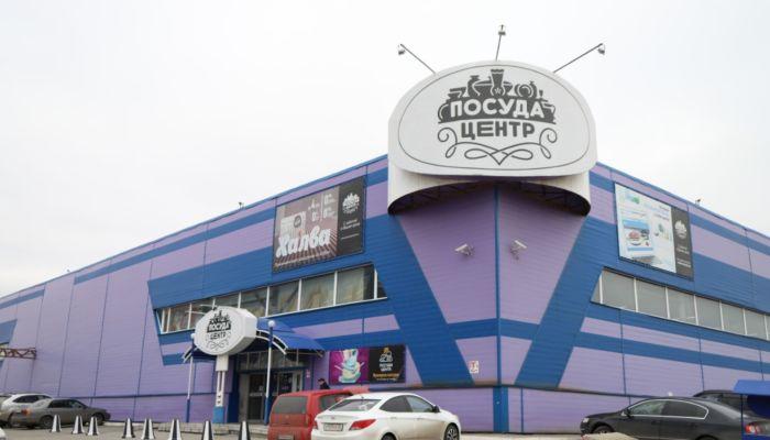 Ковидного госпиталя в Посуда-центре в Барнауле не будет