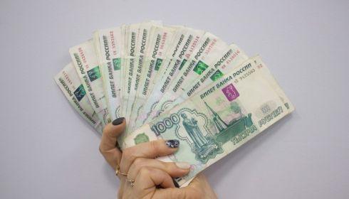 Томенко хочет дотянуть среднюю зарплату в крае до 31,5 тыс. рублей