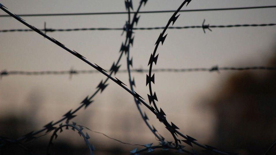 Тюрьма. Решетка