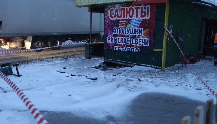 Что происходит на месте недавнего потопа в Барнауле - фото