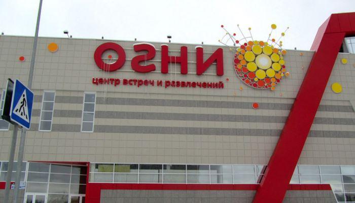 В ТЦ Огни в Барнауле посетителей экстренно вывели из-за пожарной сигнализации