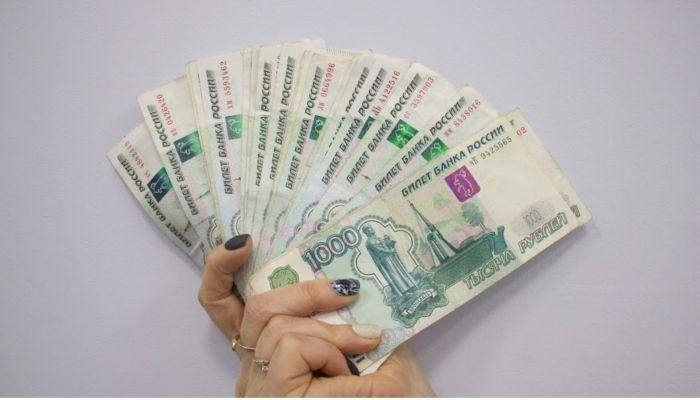 Средние зарплаты в Алтайском крае подтянулись на 7% за год