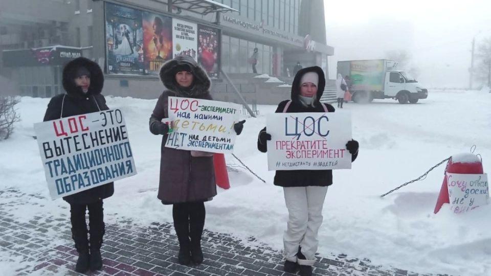 Организаторы объяснили, почему вышли на пикет против дистанта в Барнауле в -40