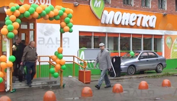 Екатеринбургский продуктовый дискаунтер Монетка откроет магазины в Барнауле