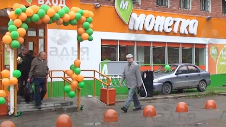 """Екатеринбургский продуктовый дискаунтер """"Монетка"""" откроет магазины в Барнауле"""