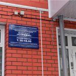 Барнаульский детский сад назвали в честь авиационной группы Стрижи