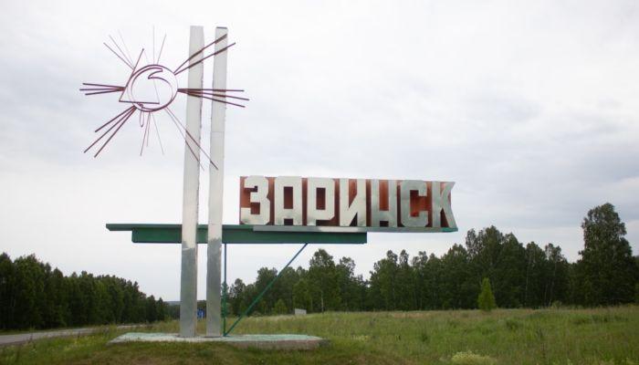 Кожевенный завод в Заринске с запозданием запустился и стал загружать мощности