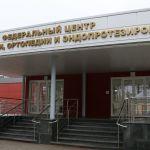 Центр травматологии в Барнауле вернулся к штатному режиму работы