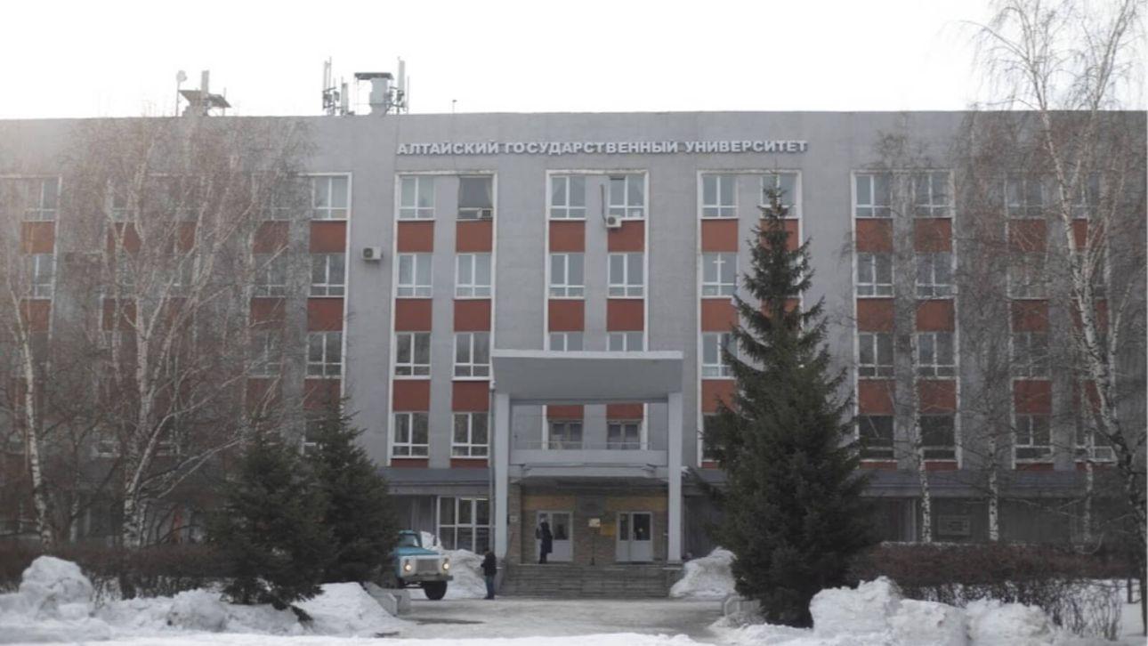 Разработку проекта нового корпуса АлтГУ на Димитрова оценили в 25 млн рублей