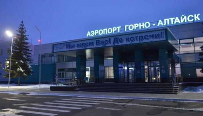 Аэропорту Горно-Алтайска хотят присвоить статус международного