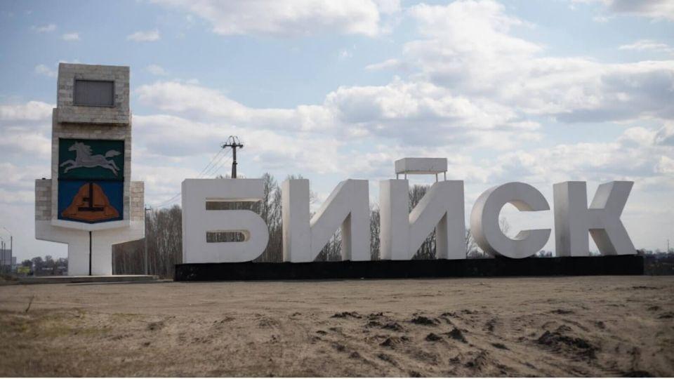 Тариф на тепло для части жителей Бийска снизят на 40%