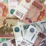 Россиянам рассказали, как сохранить и приумножить накопления