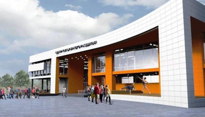 Центр культурного развития построят в Бийске или Рубцовске
