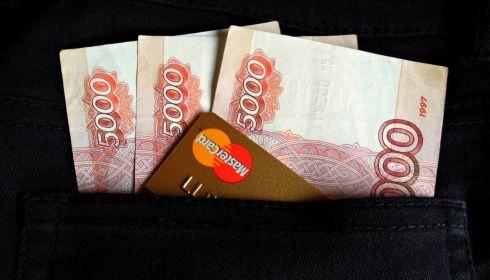Минюст РФ собирается получить доступ к банковской тайне граждан и юрлиц
