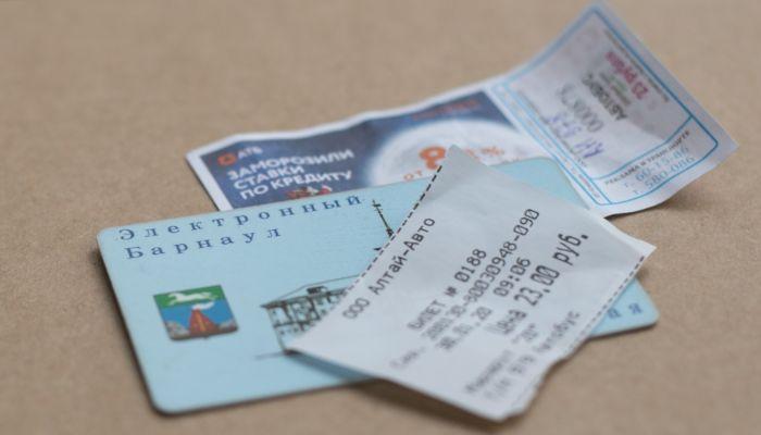 Бюрократия forever, или Почему покупать проездной в Барнауле — так себе идея