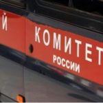 Брат депутата горсобрания в Алтайском крае погиб от шальной пули