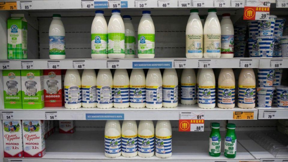Молоко. Продукты. Магазин