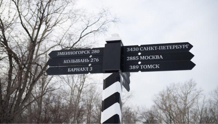 Лучше б завод построили: соцсети спорят о лучшем торговом городе Барнауле
