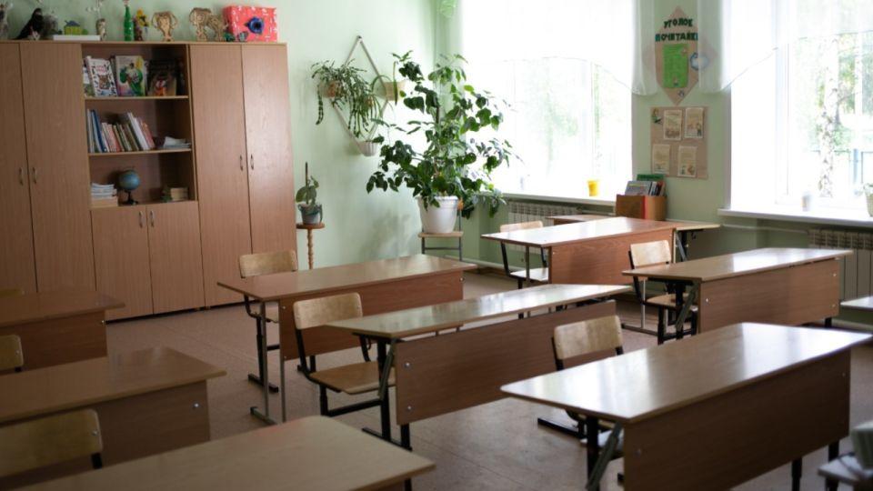 Школа. Класс