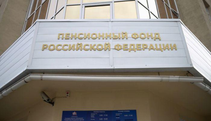Пособие на погребение умерших пенсионеров увеличат в Алтайском крае