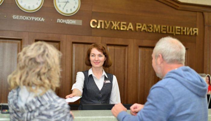 В Белокурихе решили построить первый пятизвездочный отель в регионе