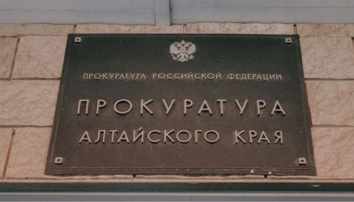 Алтайские власти больше не будут согласовывать назначение прокурора региона