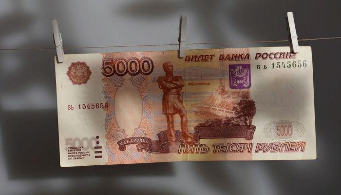 Портрет Путина предложили поместить на пятитысячную купюру