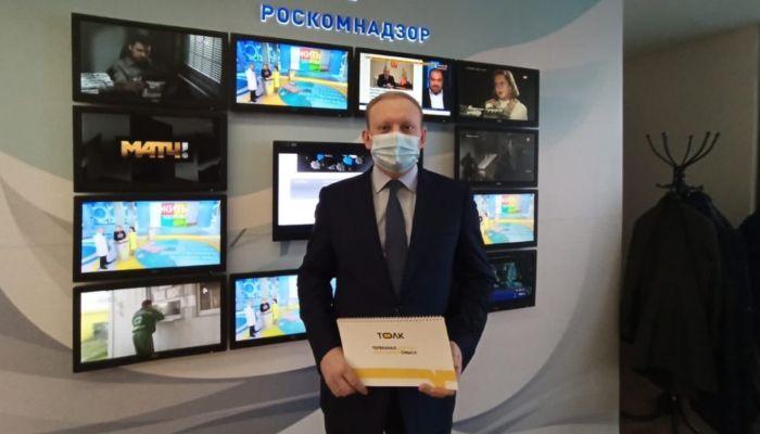 Телеканал Толк получил право на 22-ю кнопку в Барнауле