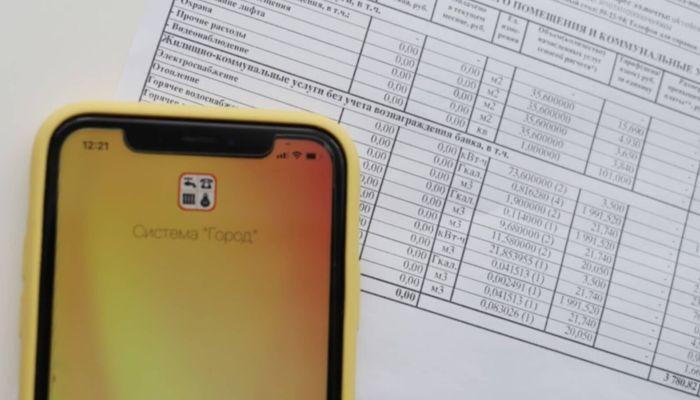 Совокупная плата за коммунальные услуги в Алтайском крае увеличится на 2,2%