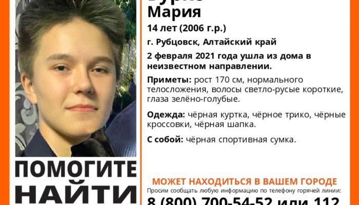 14-летняя школьница без вести пропала в Алтайском крае