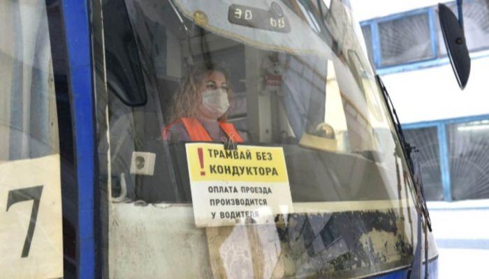 Трамваи без кондукторов в Барнауле перевезли уже 30 тысяч пассажиров