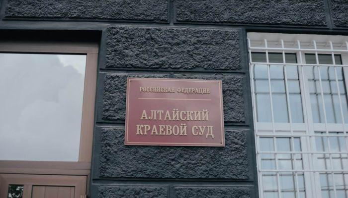 Присяжные оправдали обвиняемых в нападении на полицейского в Барнауле