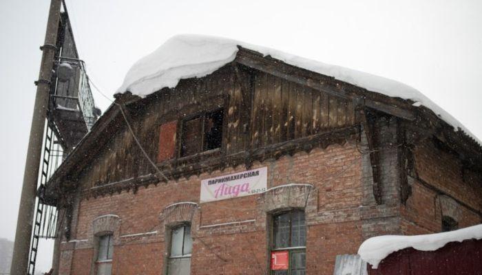 Барнаульцы могут сообщать о снежных шапках и сосульках через WhatsApp