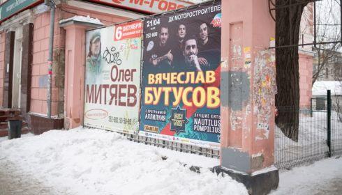 Знаменитости возвращаются в Барнаул с гастролями после длинной ковидной паузы