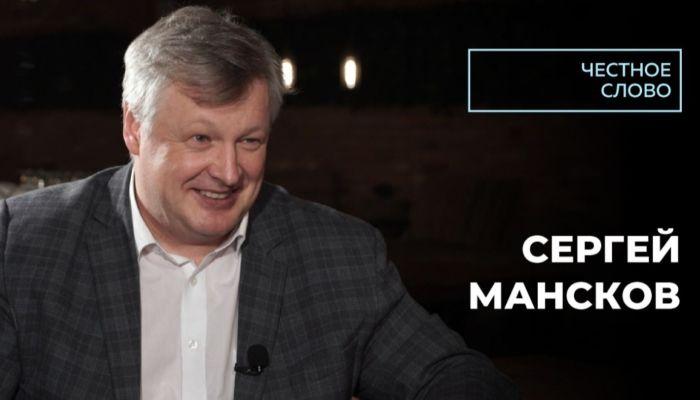 Сергей Мансков: Чтобы смотреть с квадрокоптера, нужен сложный мир