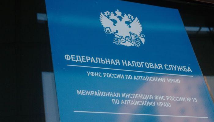 Был ли кризис: на Алтае в 2020 году собрали больше НДФЛ и налога на прибыль