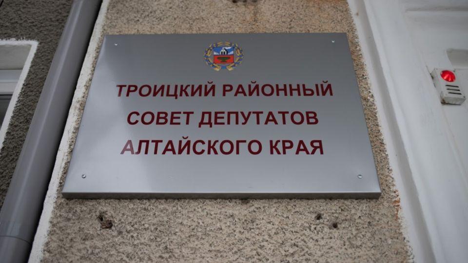 Депутаты сорвали выборы главы Троицкого района даже под нажимом властей