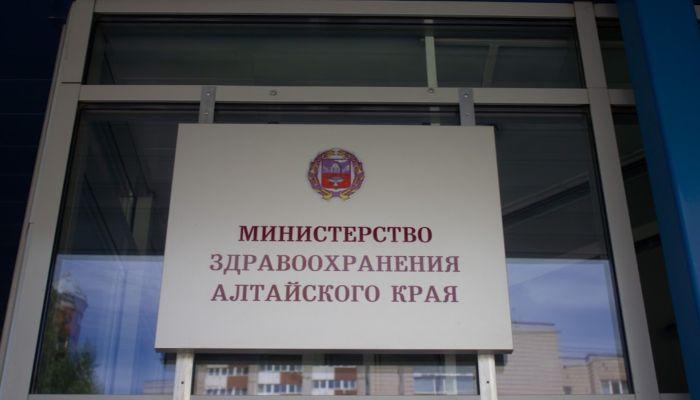 Инсайдеры: главы двух министерств Алтайского края могут уйти с поста