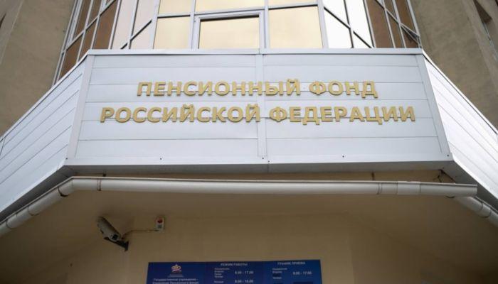 Глава Пенсионного фонда России Максим Топилин ушел в отставку