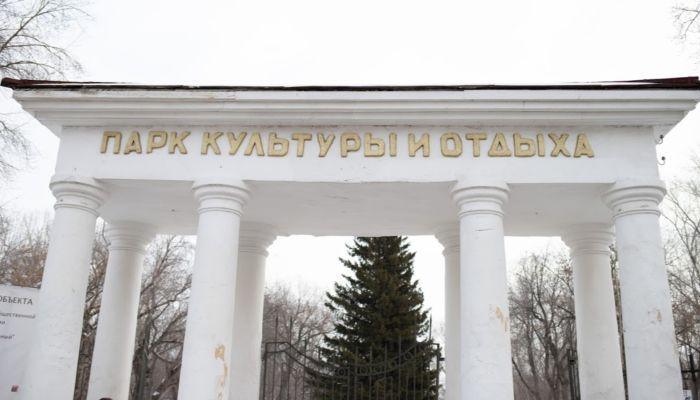 Парки, набережные и дворы: что благоустроят в 2021 году в Алтайском крае