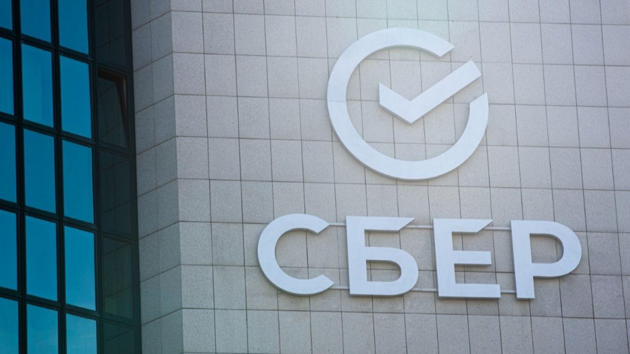 """СберБанк Онлайн победил в конкурсе """"Золотое приложение"""""""