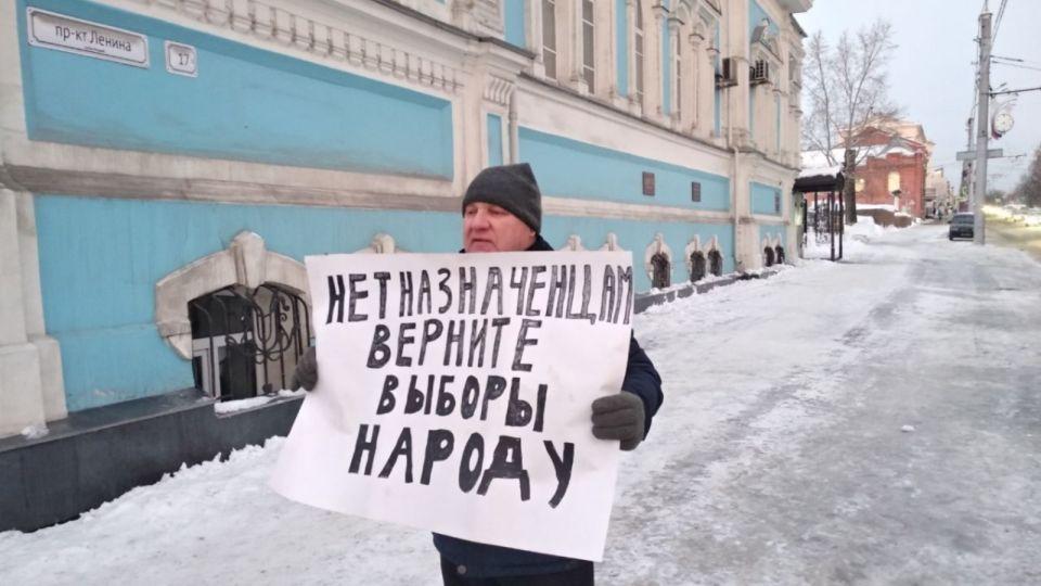 Барнаульского общественника Виктора Рау наказали три суда за участие в митингах