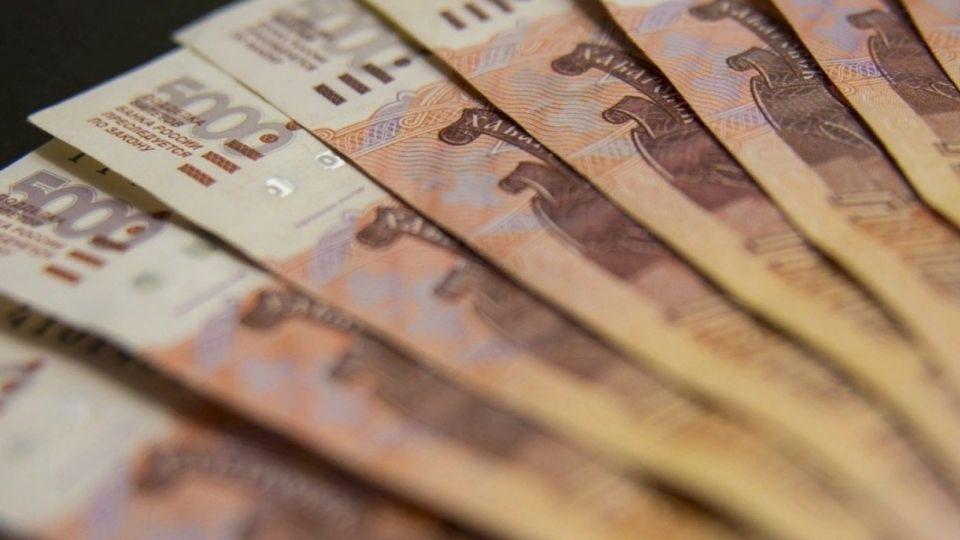 Деньги. Зарплата. Рубли