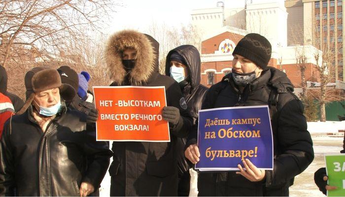 Сквер VS новый корпус АлтГУ: на чем сошлись общественники и власти