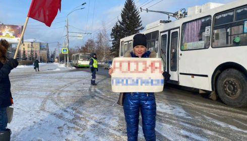 Барнаульская антимасочница Пономаренко получила 75 тысяч штрафа за пикет