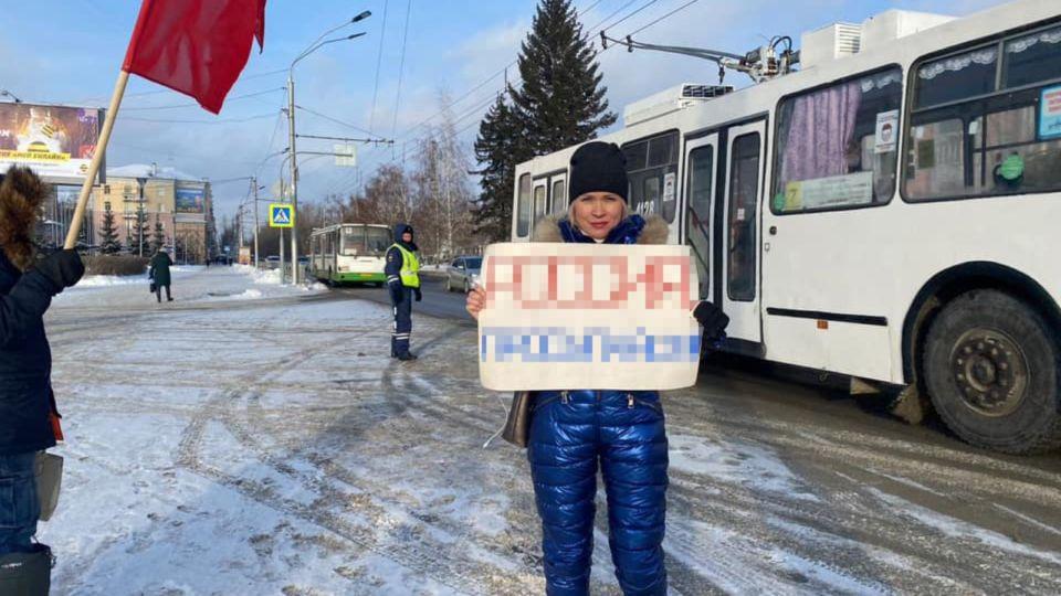 """Барнаульская """"антимасочница"""" Пономаренко получила 75 тысяч штрафа за пикет"""