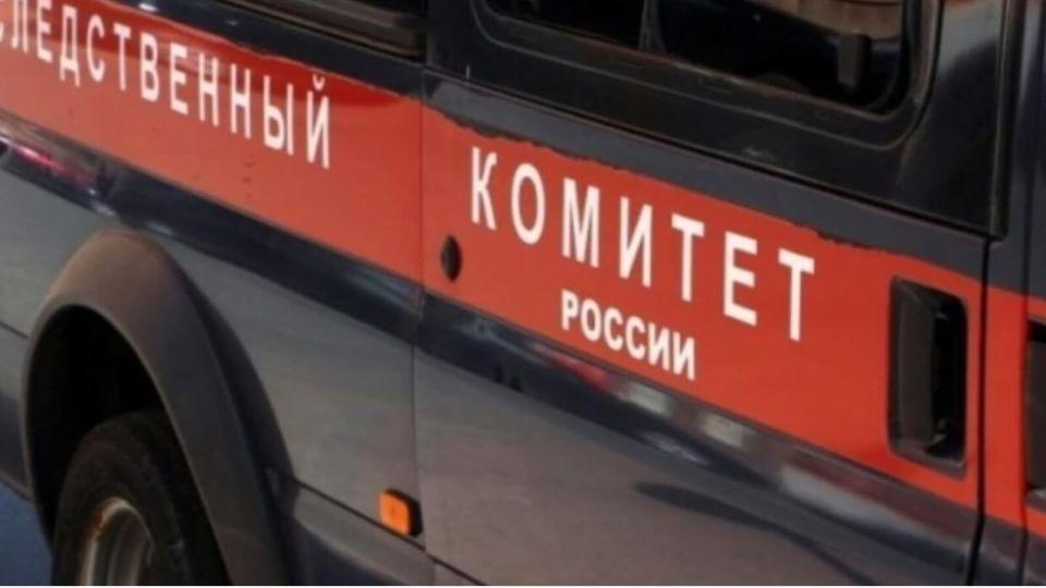 СК проверяет чиновников на халатность из-за аварий на ТЭЦ Ярового