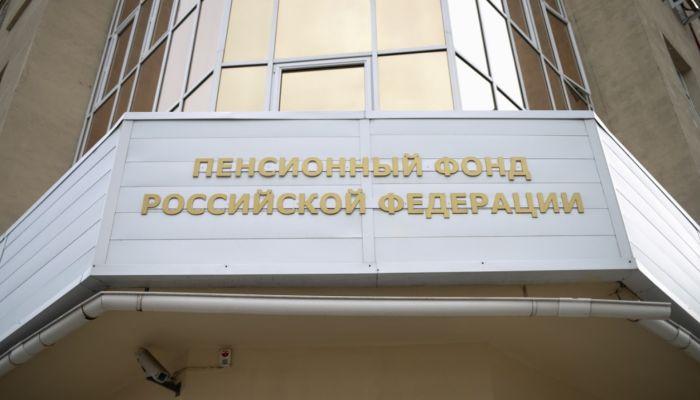 Перспективы туманные: на Алтае могут сократить отделения ПФР и людей в них